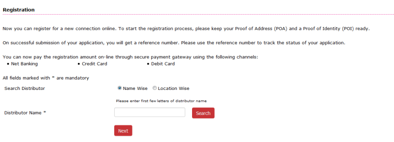 hp-registration-page