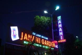 Janani Restaurant