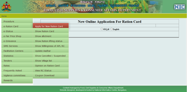 Ration Card Application - 1