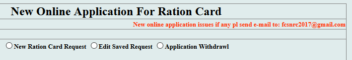 Ration Card Application - 2
