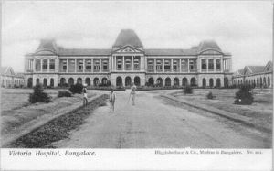 victoria-hospital