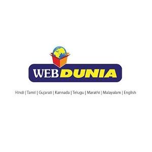 Kannada Webdunia
