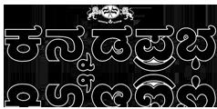 Kannadaprabha