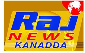 Raj_News_Kannada_Logo