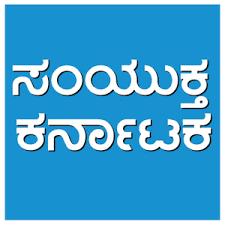 Samyuktha