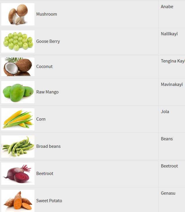 vegetable7