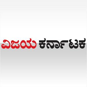 Vijayakarnataka
