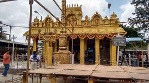 Chikka_Tirupathi