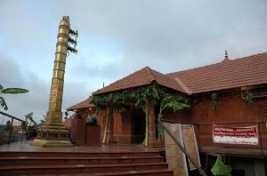 Shri Nimishmba Temple, Rajarajeshwari Nagar